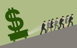 Почему люди берут кредиты