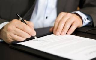 Как воспользоваться страховкой по кредиту