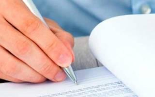 Договор на услуги с ИП