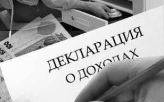Сокрытие доходов от налогообложения статья УК РФ