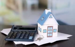 Какие банки занимаются рефинансированием ипотечных кредитов
