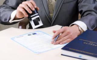 Номер свидетельства о регистрации ИП