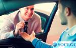 Компенсация за аренду автомобиля у сотрудника налогообложение